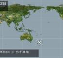 【速報】ニュージーラーンド大地震M7.4