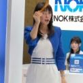 東京モーターショー2013 その206(NOKの1)