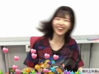 【日向坂46】ブレ田好花が好きwwwwwwww