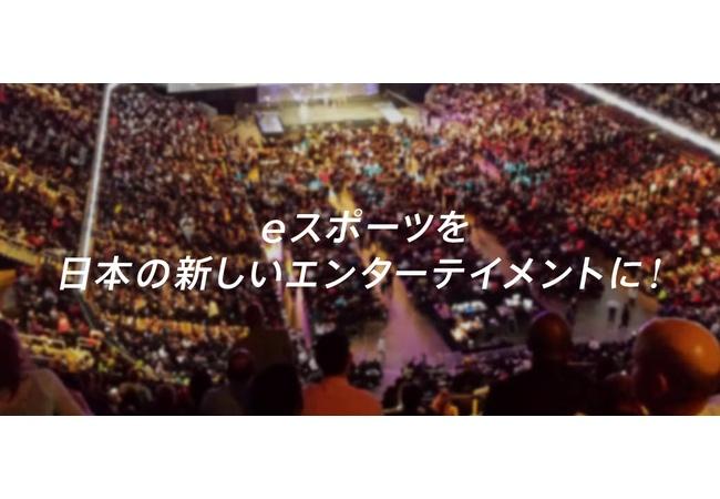 【悲報】eスポーツ大会の賞金が500万円→10万円に