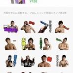 『プロレスリング紫焔(シエン)』のブログ!