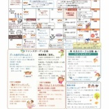 『【ファンズガーデン】7月のカレンダー』の画像
