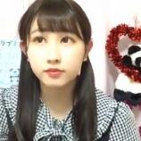 『[動画]2019.09.17(22:01~) SHOWROOM 「=LOVE(イコールラブ) 山本杏奈」@個人配信』の画像