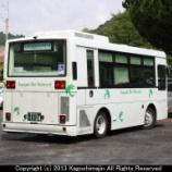 『いわさきバスネットワーク 日産ディーゼル KC-RN210CSN/富士 at 嘉例川』の画像
