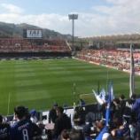 『【観戦記】2019 J1リーグ第2節 清水エスパルス vs ガンバ大阪』の画像