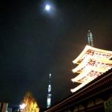『(番外編)浅草浅草寺のライトアップ』の画像