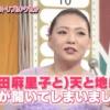 【速報】野呂「篠田とは天と地ほど差が開いて…」
