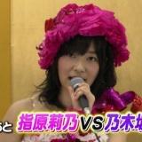 先日の番組で天海祐希がAKB48指原莉乃を気遣ってくれていた話など