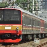 『今後に注目!!205系武蔵野線M52編成暫定10連化』の画像
