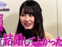 【日向坂46】ひなちょい次回ゲストは河野景子さん!!予告映像はこちら!!