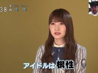 【速報】おひさま録画できず…NHKに加藤史帆がゲリラ出演!!!!!!!