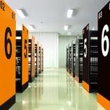 『大阪に7営業所! : EC物流センター』の画像