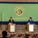 【総裁選】日本記者クラブの公開討論会で「高市外し」をしたのは朝日と毎日だった…。