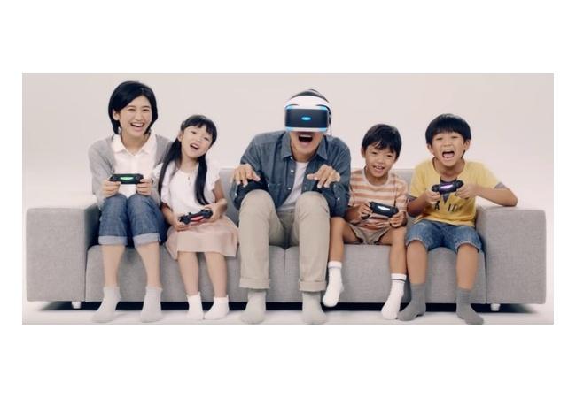 VRを一度も体験したことない奴wwwwwww
