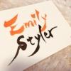 EmilyStylerさん!ありがとう!!!