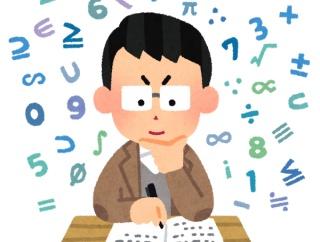 数学間違い探し、大学生でも間違える計算「40-16÷4÷2」の答えは?
