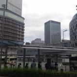 『大阪ではしゃぐ~旧ヤム鉄道のおしゃれカレーを食す~』の画像
