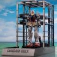 レビュー「ガンダムファクトリー横浜」1/144 RX-78F00 ガンダム&ガンダムドック(本体編)