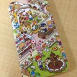 『【グッズ】iPhoneケース(スパッタ株式会社)』の画像