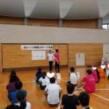 『【福岡】スポーツ大会  ~風船バレー~』の画像