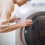 『侮るなかれ!洗濯機の配置』の画像