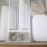 『●キッチンカウンターの引き出し収納● 使用頻度の高いもの、毎日使用するものを収納』の画像