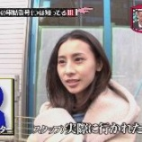 『超大物韓流スターと超人気若手俳優が水曜日のダウンタウン「美人なら芸能人の電話番号1つは知ってる説」暴露され誰?と話題に【画像】』の画像