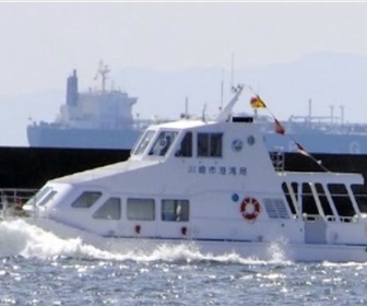巡視船発注したら…重すぎて速度出ず 納品断念 川崎