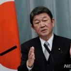 文大統領の「日本は最も近い友人」発言も…日本の外相「国際法違反したのは韓国」=韓国の反応
