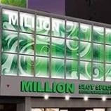 『ミリオン石神井公園 スロ館 7の日雑まとめ』の画像