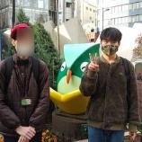 『【早稲田】ピースレンジャー清掃』の画像