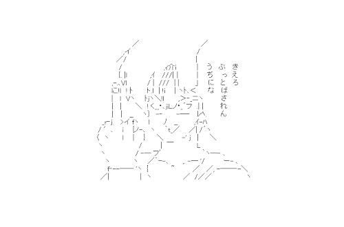 【悲報】安倍晋三さん、とんでもないハッシュタグを使ってしまう のサムネイル画像