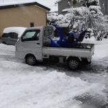 『除雪、、除雪』の画像