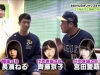 【日向坂46】お渡し会 田嶋大樹verは!?wwwwwwwww