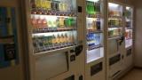 深夜、旅館の廊下にある自販機スペースってなんかセンチメンタルにならね?