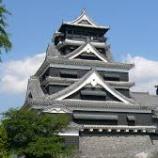 『【着々と復興してますね】熊本城ライトアップ再開』の画像