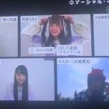 『[イコラブ] 5月26日 TVK『関内デビル』(大谷・齊藤な・野口・瀧脇)実況など…』の画像