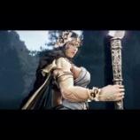 『ガーディアン覚醒動画』の画像