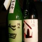 『七田 純米おりがらみ  と  陸奥八仙 生 赤文字』の画像