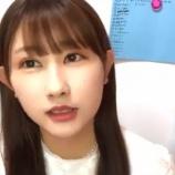 『[動画]2020.09.23(19:55~) SHOWROOM 「=LOVE(イコールラブ) 山本杏奈」@個人配信』の画像