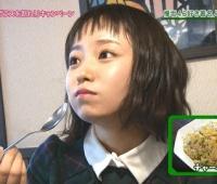 【欅坂46】チャーハン食ってるずみこ最高に可愛い!