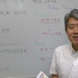 『2021-7塾長研修①』の画像