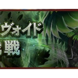 『【ドラガリ】ワキヤン・ヴォイドに挑戦!』の画像