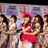 『【AKB48】指原莉乃『AKBは2年に1度代表曲が出る』』の画像