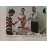 『生体エネルギー本部勉強会のお知らせ(2010.9.17~18)』の画像