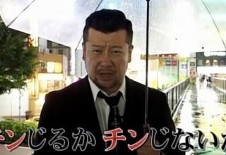 【悲報】ケンドーコバヤシさん、フライデーに激写される