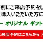 A.M.I名古屋PARCO店/A.M.InextdoorTOYOTA店タグ・ホイヤーブログ
