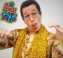 【衝撃事実】PPAP動画ピコ太郎 /音楽成功のためマネーの虎に出演!説得できずノーマネーでフィニッシュ