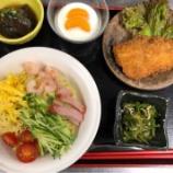 『桜町昼食(冷やし中華)』の画像