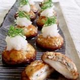 『シイタケとかいうくっそうまい食べ物wwwwww』の画像